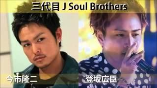 【インタビュー】三代目/登坂広臣,今市隆二がライブ直後、二代目J Soul ...