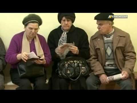 Средний размер трудовой пенсии в Краснодарском крае