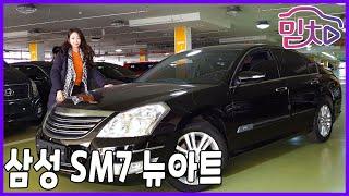 중고차 추천 380만원에 판매중! 2011 삼성 SM7…