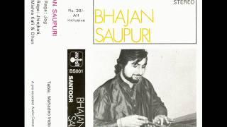 Bhajan Saupuri ~ Raga: Jhinjhoti, Mishra Kafi & Dhun