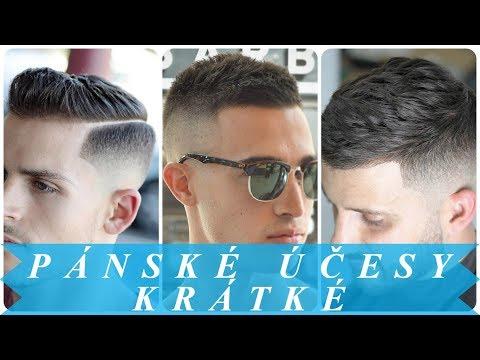 Stylové pánské účesy 2018 krátké vlasy from YouTube · Duration:  1 minutes 35 seconds