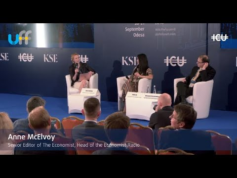 #UkrFinForum18 -- GLOBAL FINANCES & THE WORLD ECONOMY: WHAT CAN UKRAINE EXPECT FROM TWO SUPERPOWERS
