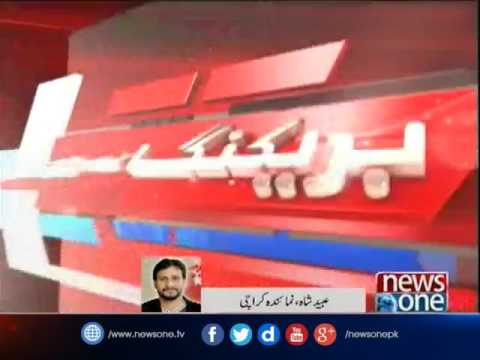 Bank robbery in Karachi