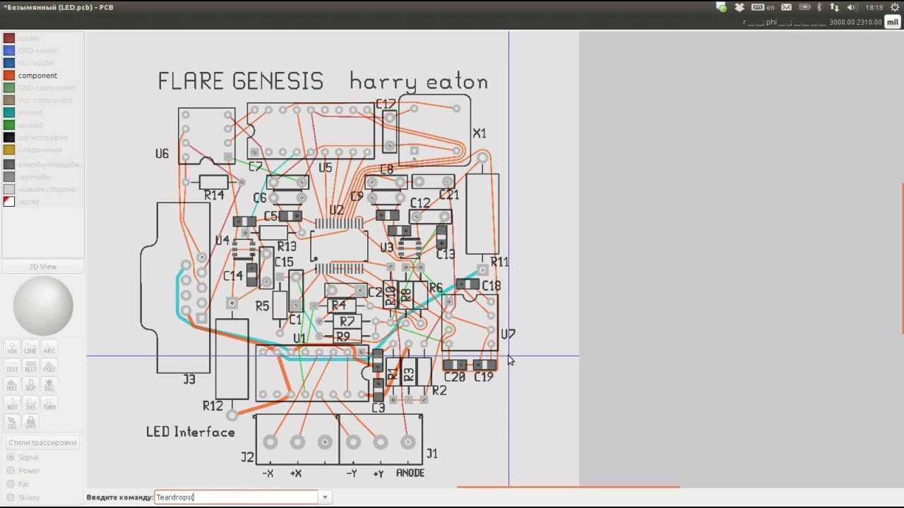 Free Routing For GEDA | Hackaday