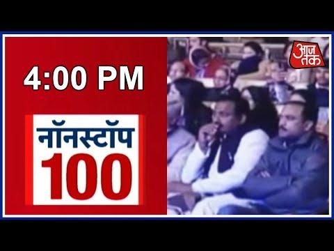 Nonstop 100: जलते  कासगंज से केवल 20 Km दूर BJP का नाच-गाने का प्रोग्राम
