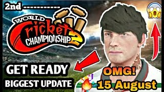 WCC2 || Next Biggest Update 15 August Special Confirm News_Full Information