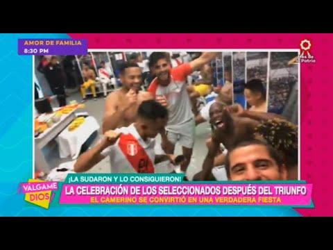 Así celebraron los jugadores de Perú el triunfo ante Chile - Válgame Dios
