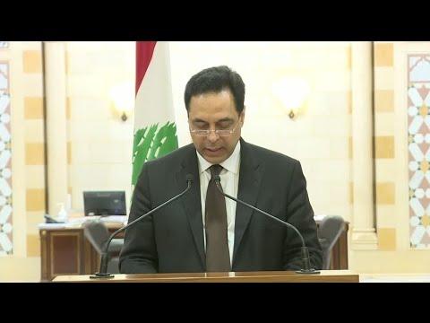 حسان دياب تحدث في خطاب استقالة حكومته عن الفساد.. فماذا قال؟