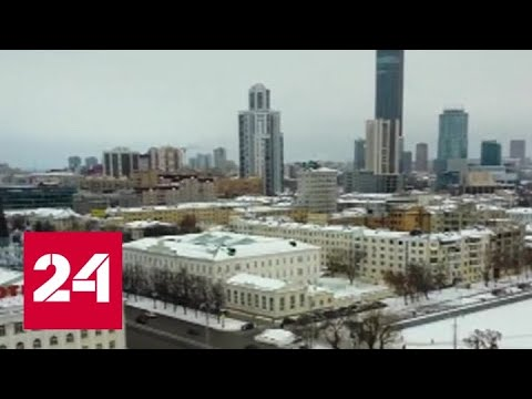 Безопасность превыше всего: из-за коронавируса в Екатеринбурге принимают особые меры - Россия 24