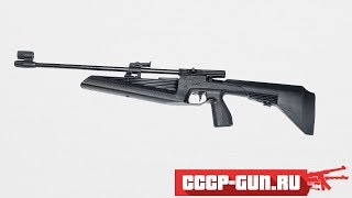 Пневматическая винтовка ИЖ 61 с предохранителем (Байкал МР - 61) ( Видео - Обзор )
