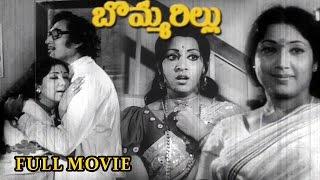 Bommarillu Telugu Full length Movie    Murali Mohan,Sridhar, Jayanthi,Madhavi