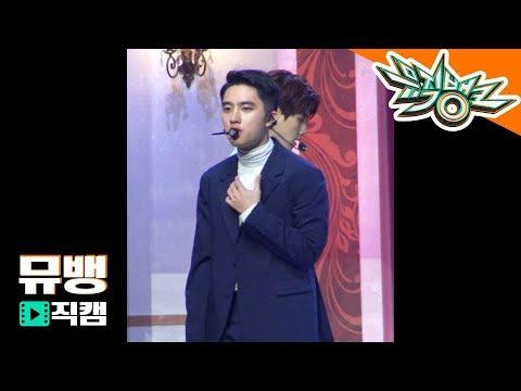 [4K직캠]EXO엑소(디오)- Love Shot 뮤직뱅크직캠 HDR