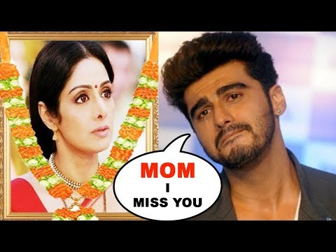 Emotional Arjun Kapoor Crying for Mom Sridevi | फुट फुट कर रोया अर्जुन thumbnail