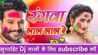 New Bhojpuri Holi song 2019 Ritesh Pandey VY Entertainment