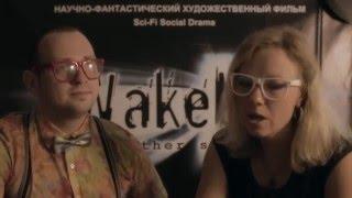 Интервью с актёрами и создателями фильма