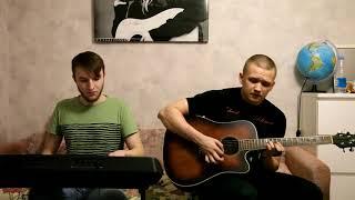 Рем Дигга - К тебе (cover by Andrey SRJ)