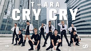 [KPOP IN PUBLIC] T-ARA (티아라) - CRY CRY | Dance Cover by C-X …