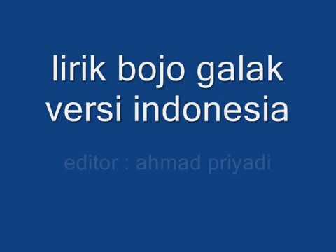bojo galak lirik indonesia
