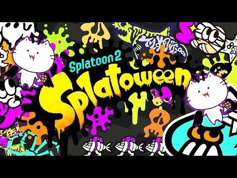 ハロウィンフェス。Splatoween 生放送! ※概要欄必読