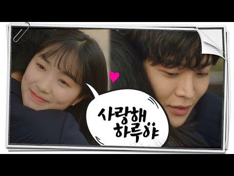[Extra Ordinary You] EP.32, Hyeyoon