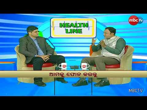 Health Line || Viral Infection || MBCTV || FULL EPISODE