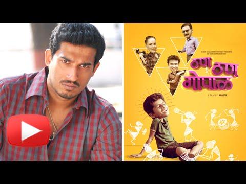 Than Than Gopal | Upcoming Marathi Movie | South Actor Kartik Shetty