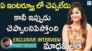 Madhavi Latha Full Interview | Tollywood Popular Actress About Telugu Bigg Boss 2 | Myra Media