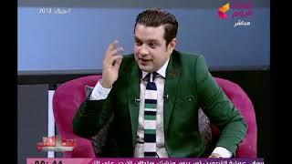 جيهان قمري تعتذر للزعيم عادل إمام بعد تصريحات (+18)عن قبلات عمارة يعقوبيان