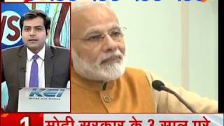 MODI: Making of Developed India publicity fest to begin today