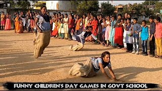 FUNNY GAMES ON CHILDREN'S DAY IN GOVT SCHOOL IN 2018