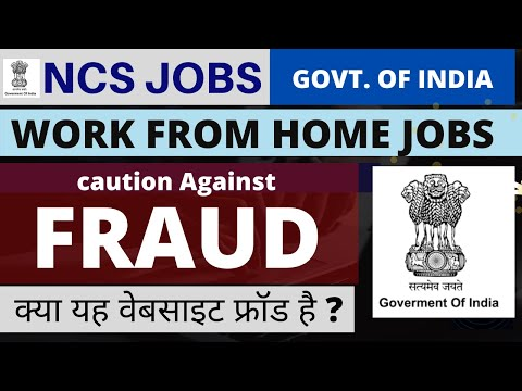 NCS work from home Jobs Govt Of India job portal/ is it FRAUD/ FAKE/SCAM ? 2020