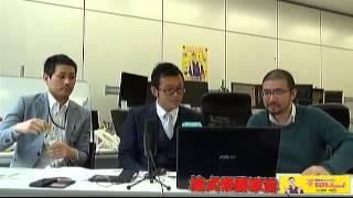 株式常勝軍団ブログ【8年連続人気ブログランキングNO.1】 http://ameblo...