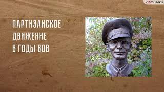 Слава и доблесть России. Награды Великой Победы