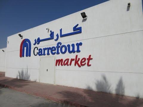 Супермаркет Carrefour в Шарм эль Шейхе, Египет.