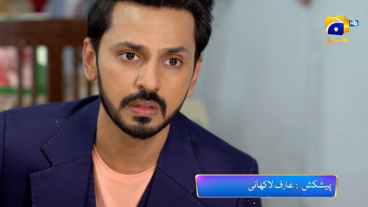 Bechari Qudsia - Episode 40 Promo - Tonight at 7:00 PM only on Har Pal Geo