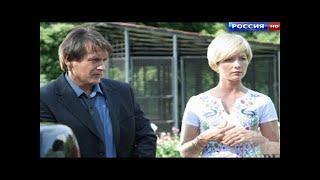 Этот фильм завораживает зрителей! ЗНАК СУДЬБЫ Русские мелодрамы  2017 новинки, новые сериалы 2017