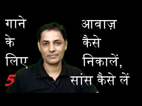 Breathing & Voice Production technique - Singing Tutorial in Hindi