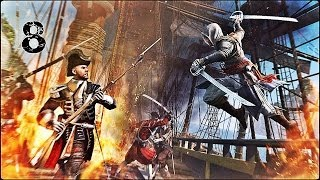 Прохождение Assassin's Creed 4: Black Flag (XBOX360) — Морской разбой #8