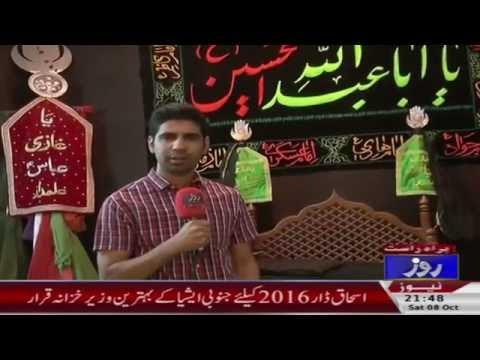Waqea Qarbala | Salam Ya Hussain
