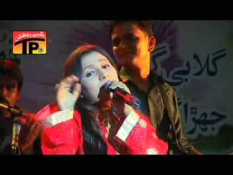 KHUSHBOO LAGHARI NEW ALBUM 6