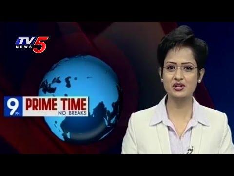 9 PM - Prime Time News   18th April 2017   TV5 News