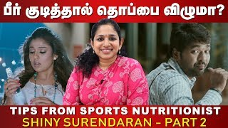Is Drinking Beer good in summer? | Tips shared on weight loss by Nutritionist Shiny Surendaran | JayaTV - 21-03-2020 Tamil Health Show