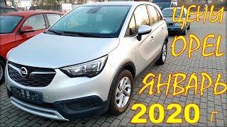 Опель цена на Январь 2020. Авто из Литвы.
