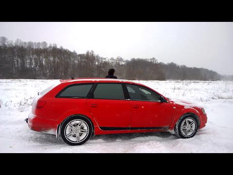 Первый снег на Audi A6 C6 allroad quattro.