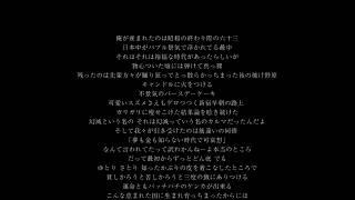 MOROHA「ストロンガー」MV