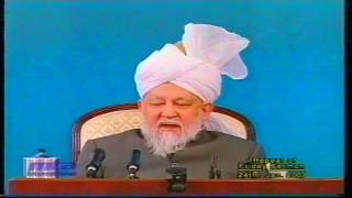 Friday Sermon 24 January 2003