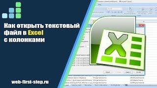 видео Как восстановить несохраненный или поврежденный документ Microsoft Word, Excel или PowerPoint