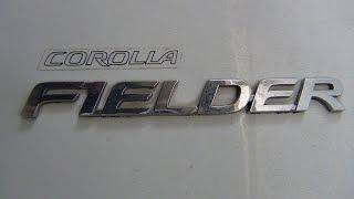 Toyota Corolla Fielder 1,5  2008г. ПОЛНАЯ замена масла с фильтрами в ВАРИАТОРЕ.
