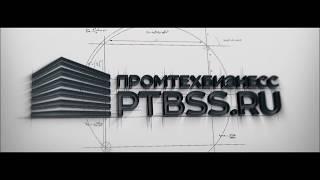 «Промтехбизнесс» − интернет-магазин строительных материалов(, 2018-01-25T13:38:47.000Z)