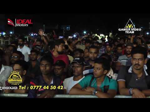 Lokayen Yamu Song  Nilan Hettiarachchi With Flashback  Mathugama 2019  Ideal Abhiyogaya Stage 09